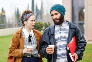 DPDTXD Hipster couple talking and drinking coffee to go at university campus